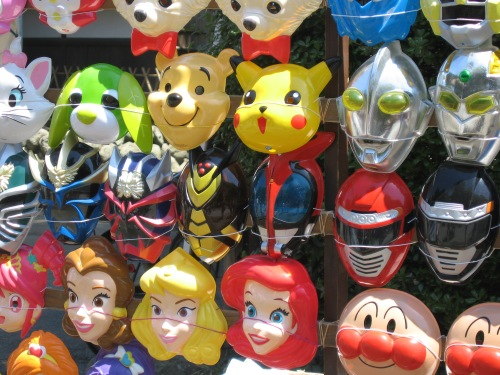 Children's Masks, Japan © 2006, Juniper Stokes